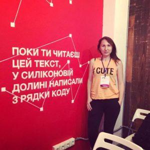 автор блога Получи совет - Коробова Анастасия