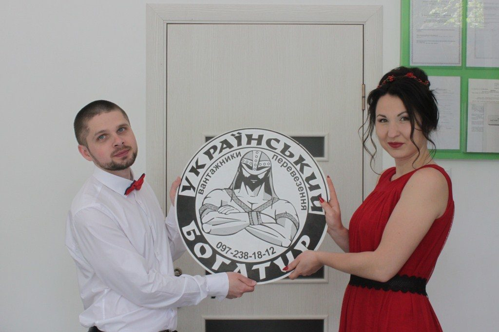 бизнес с друзьями - рождение Украинского Богатыря