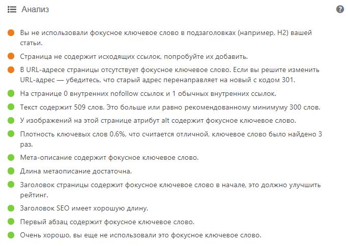 как правильно писать статьи для сайта - блог Анастасии Коробовой