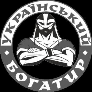 Украинский Богатырь - Анастасия Коробова